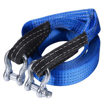 闪电客拖车绳汽车拖车绳 5吨4米5米双层加厚 越野牵引绳 8吨3米加厚款(加强扣)蓝色