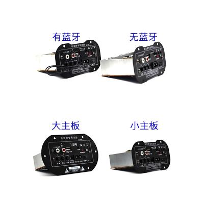 闪电客12V24V220V蓝牙功放主板解码器配件改装家用车载低音炮音响功放板 12v24v220v有蓝牙大主板可插话筒
