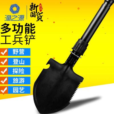 渔之源大号可折叠中国多功能钓鱼铲工兵铲铁锹军户外铲子钓鱼配件
