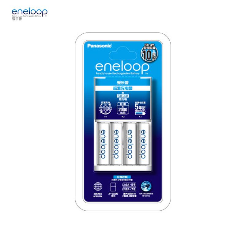 松下爱乐普eneloop 镍氢智能5号7号 五号七号充电电池套装附4节五号高性能