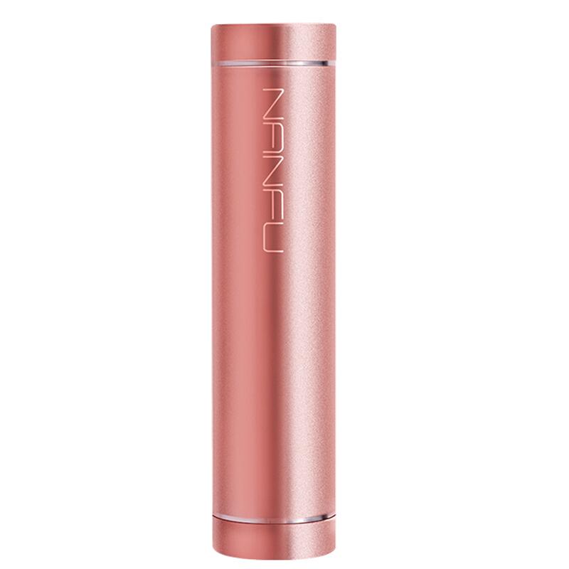 南孚(NANFU)充电宝 便携小巧迷你口红移动电源 可爱手机通用超薄快充2500mAh电池1粒