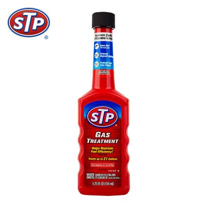 STP 燃油添加剂燃油宝汽油添加剂积碳清洗剂 美国原装进口 155ml/瓶