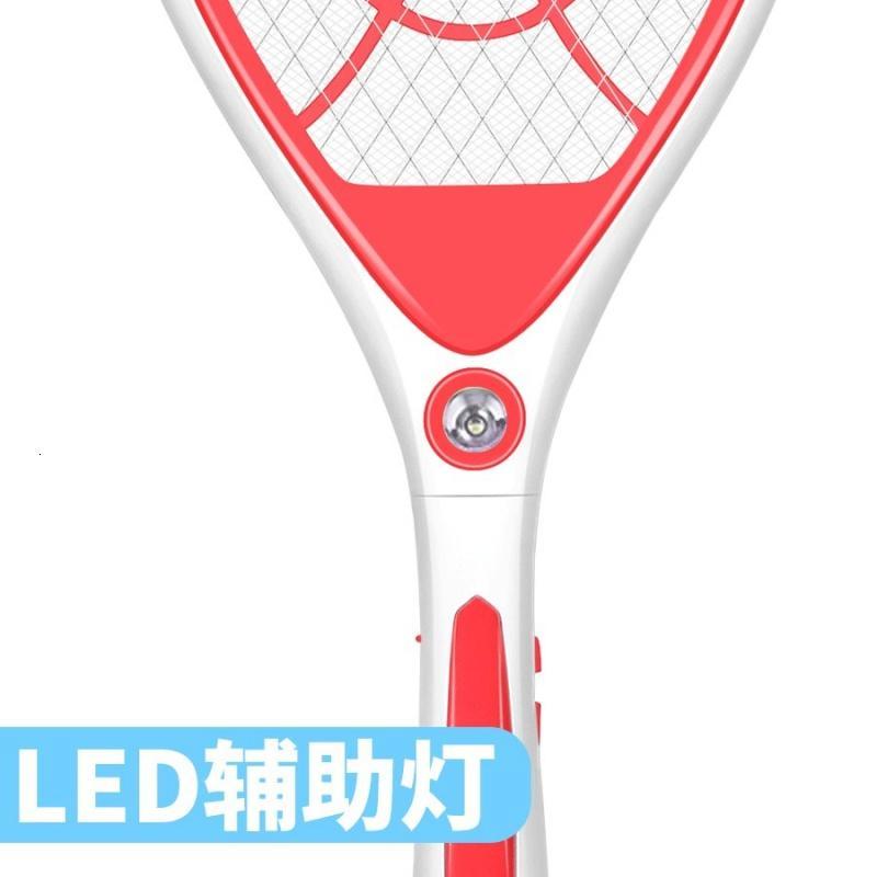 别颖全新正品美美电蚊拍充电式锂电池led灯家用打蚊子拍苍蝇拍灭蚊拍