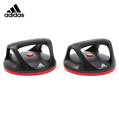 Adidas阿迪达斯多功能俯卧撑架防滑静音臂力器扩胸肌训练家用健身器材