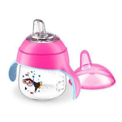 飞利浦AVENT 水杯 新安怡宝宝卡通企鹅杯200ML PP 适用年龄6-9月 +(粉色)SCF751/32