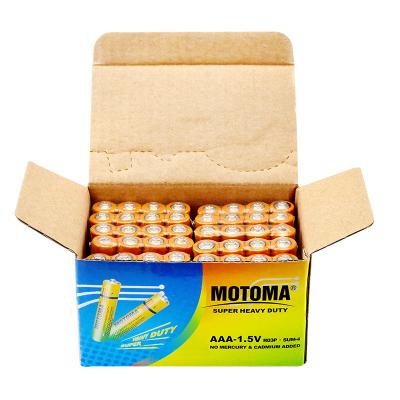 MOTOMA 7号R03碳性电池40节盒装AAA电池适用儿童发声发光玩具/勾秤/遥控器/挂钟/小手电/鼠标键盘/计算器