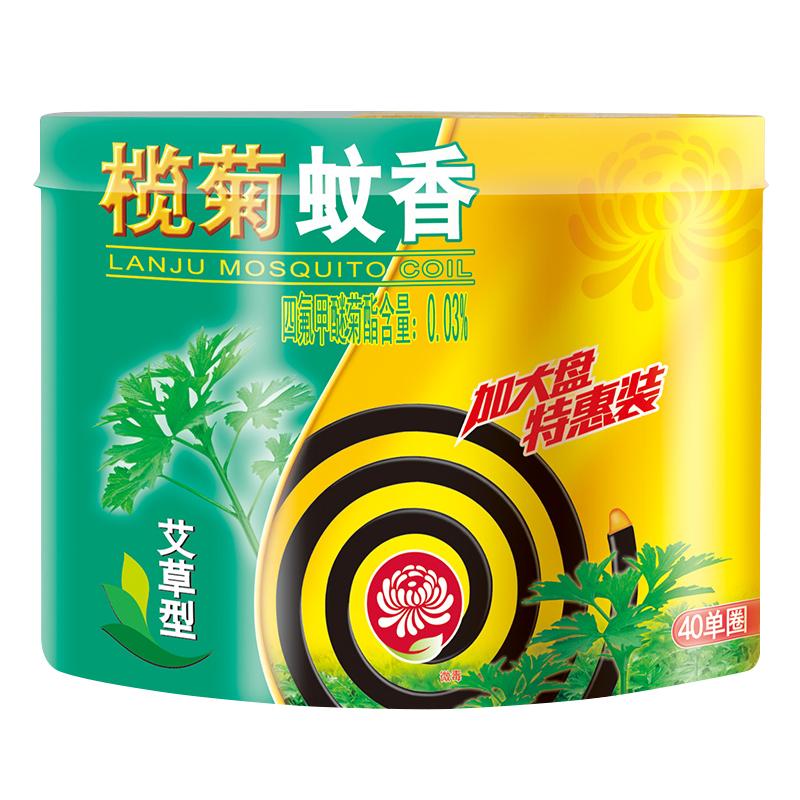 榄菊蚊香艾草型40单圈 (加大盘)高效低毒 大盘燃烧时间更长 长效驱蚊 蚊香/蚊香液