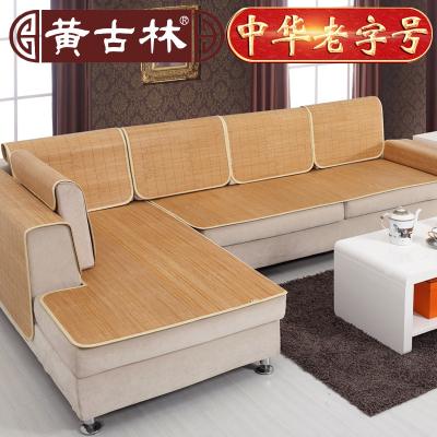 黄古林夏天坐垫办公室电脑座垫冰垫凉席冬竹冰丝双面沙发座垫
