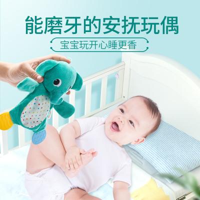 睡眠博士(AiSleep) 宝宝安抚小象抱枕