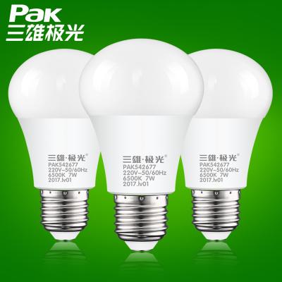 三雄极光 球泡led灯泡E27螺口暖白节能灯泡3w球泡灯lamp光源超亮