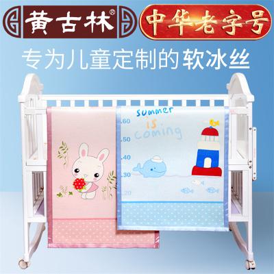 黄古林婴儿凉席新生儿宝宝透气婴儿床幼儿园儿童床席卡通冰丝童席