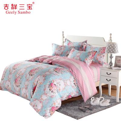 吉祥三宝(Geely Sambo)家纺 全棉斜纹印花四件套床上用品床单被套绗缝 追梦年华200×230cm