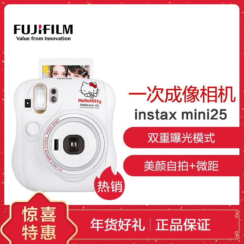 富士(FUJIFILM)INSTAX 一次成像相机 mini25相机 Kitty珍珠白