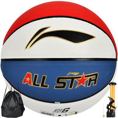 李宁(LI-NING)篮球 室内外比赛全明星篮球