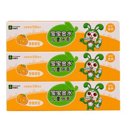 宝宝金水 儿童牙膏香橙香型*3