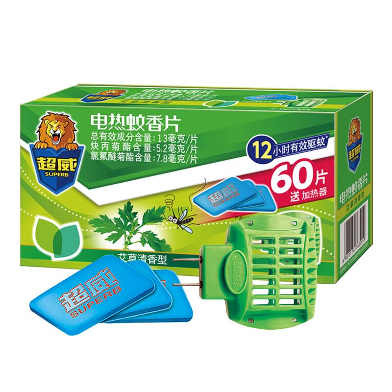 超威植物艾草清香型电蚊香片60片送直插式加热器套装(新老包装随机发货)