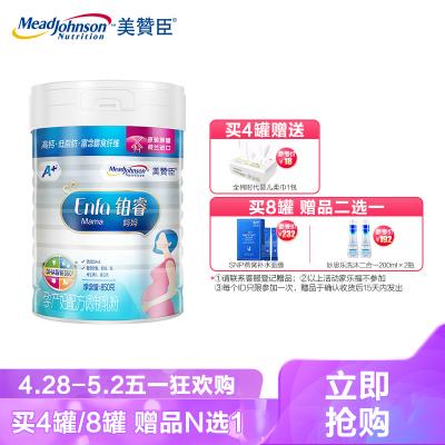 美赞臣(Mead Johnson)铂睿妈妈A+孕产妇配方调制乳粉(0段)850克罐装 孕妇奶粉