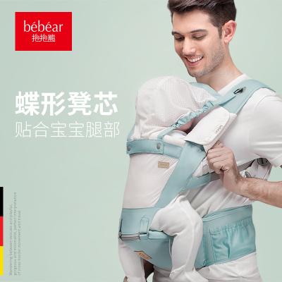 抱抱熊腰凳背带夏季透气多功能婴儿背带前抱式儿童背带宝宝腰凳单 承重20KG