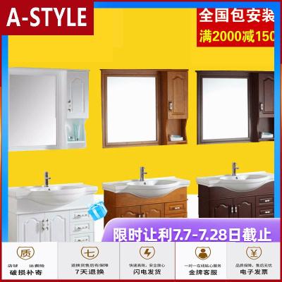苏宁放心购金牌浴室柜 实木橡木落地柜欧式镜洗手脸台盆多尺寸组合套餐A-STYLE