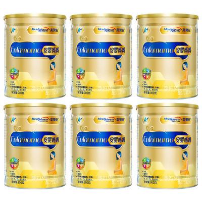 美赞臣安婴妈妈A+孕妇奶粉900克 进口奶源 备孕 孕妇及哺乳期妈妈适用*6罐