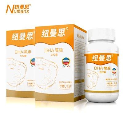 【优惠套餐】纽曼思DHA藻油软胶囊0.44克/粒×90粒(儿童)*2盒装
