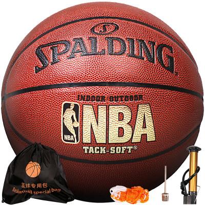 斯伯丁SPALDING篮球通用篮球74-607Y NBA超软篮球PU材质手感超软7号篮球