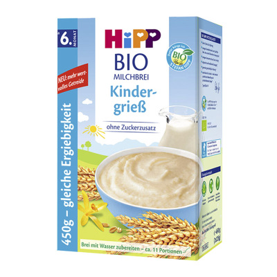 德国进口喜宝(Hipp)婴幼儿宝宝辅食有机香草高铁高钙米粉450g 6个月以上 德国本土版 盒装