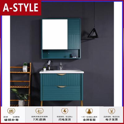 苏宁放心购金牌橡木落地柜 高端现代北欧墨绿实木浴室柜卫浴柜洗手台A-STYLE