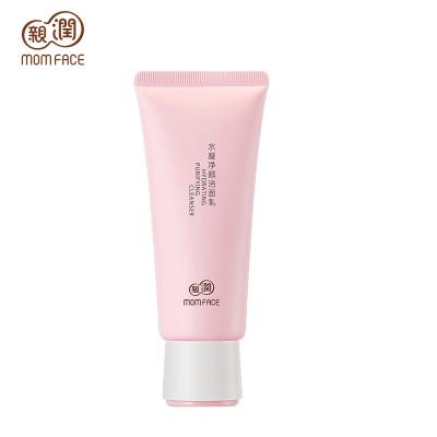 亲润孕妇护肤品化妆品 天然樱花水凝净颜洁面乳 孕产期专用洗面奶Y101