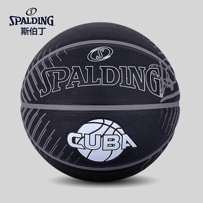 斯伯丁(SPALDING)篮球CUBA联赛84-379Y橘色 84-419Y黑色 橡胶材质 七号篮球 室外篮球