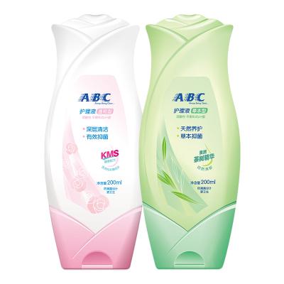 ABC卫生私处洗液组合200ml*2瓶装护理液清洁中和异味健康呵护