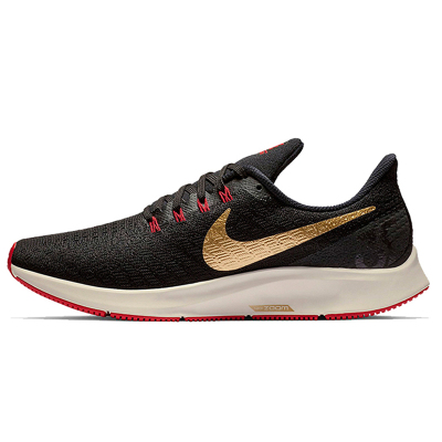 耐克(NIKE)2019春男子跑步鞋NIKE AIR ZOOM PEGASUS 35 942851-018