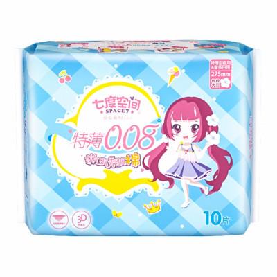 七度空间(SPACE 7)少女系列特薄0.08 卫生巾 夜用 加长日用275mm*10片姨妈巾 新旧包装随机发货