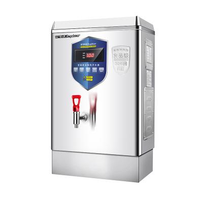 荣事达(Royalstar)电水瓶电热开水器商用烧水炉大容量开水机工厂20L不锈钢热水器