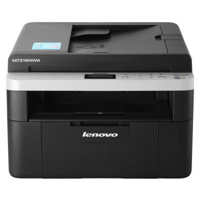 联想(Lenovo)M7216NWA / M7256WHF黑白激光 微信QQ直连WiFi多功能一体机 a4纸照片纸 办公家用 (打印 复印 扫描) 官方标配