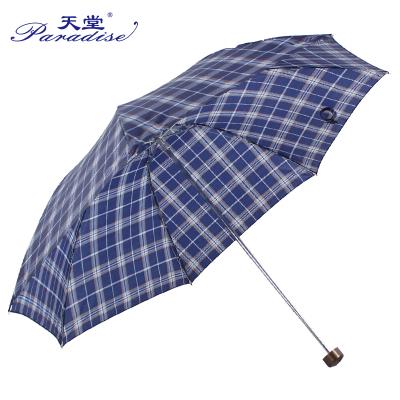 天堂 339S格三折晴雨傘*2件 31.84元(合15.92元/件)