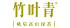 竹叶青(ZHUYEQING)