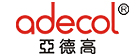 亞德高(adecol)