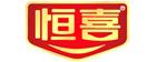 恒喜(HENG XI)
