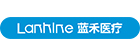 蓝禾医疗(Lanhine)