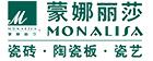 蒙娜丽莎(monalisa)