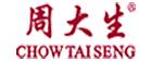 周大生(chowtaiseng)