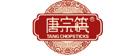 唐宗筷(TANG CHOPSTICKS)