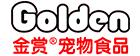 金賞(Golden prize)