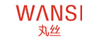 丸丝(wanSi)