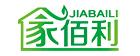 家佰利(jiabaili)