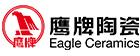 鹰牌(EAGLE'S)