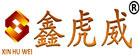 鑫金虎(XIN JIN HU)