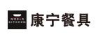 康宁(VISIONS)