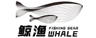 鯨漁(FISHINFG GEAR WHALE)